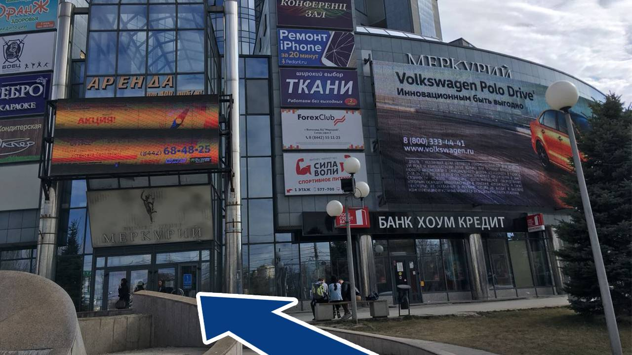 Хоум кредит московская 35 екатеринбург часы работы