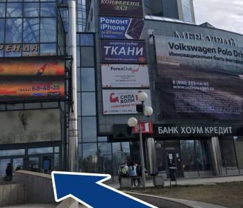 Промокод метро кредит
